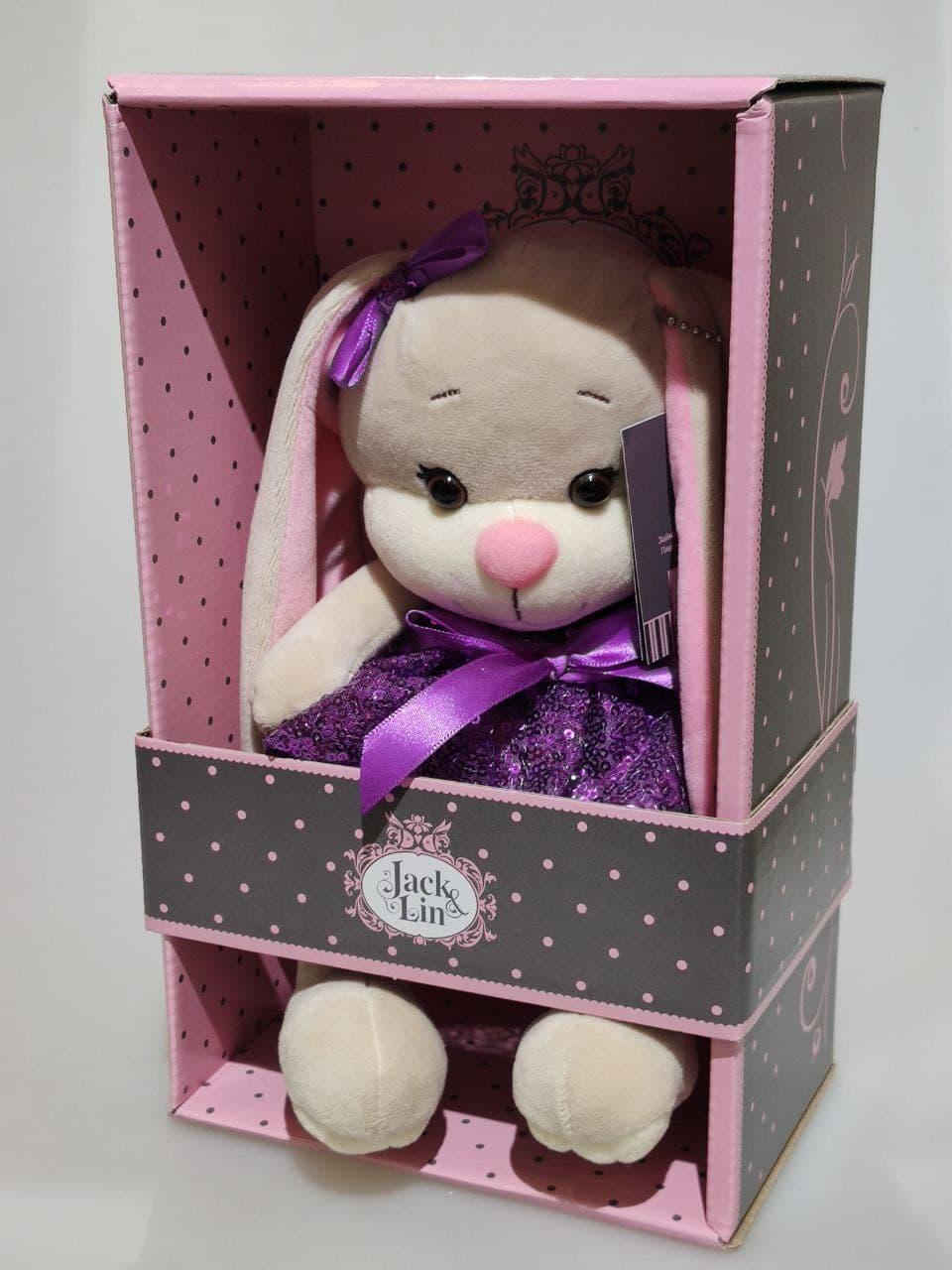 Мягкая игрушка №504