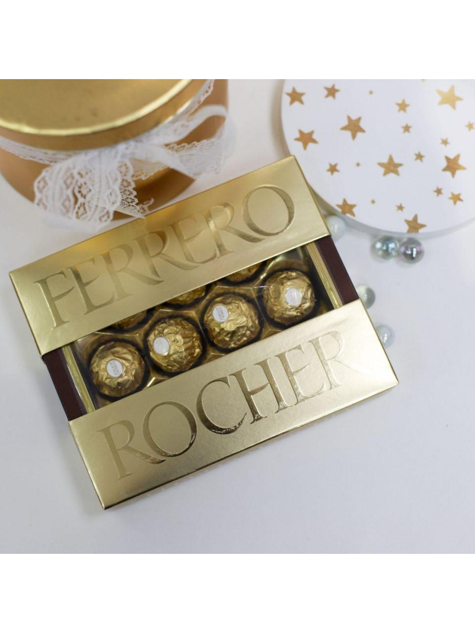 Набор конфет Ferrero Rocher 125гр.