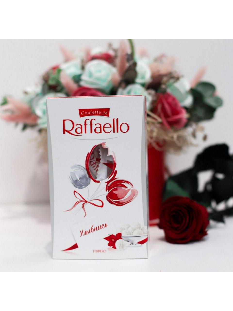 Набор конфет Raffaello 80гр.